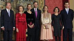 Foto de la Familia Real   Casa del Rey