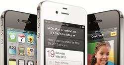 El nuevo Iphone 4S, idéntico a primera vista del Iphone 4. | Apple