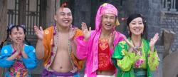 La última película de Zhang Yimou, en cines