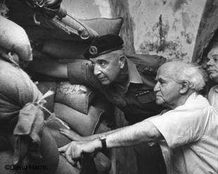 David Ben Gurion, en una trinchera | Archivo