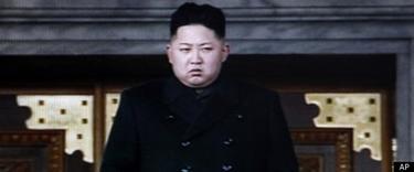 Kim Jong-un | Archivo