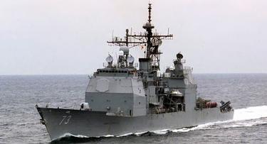 Destructor USS Port Royal de la US Navy, con sistema de combate AEGIS.   Wikipedia