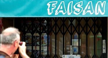 El bar Faisan. Archivo