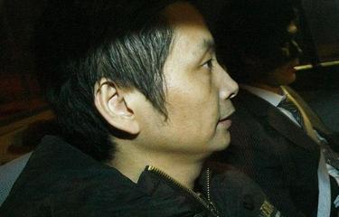 Gao Ping | Archivo