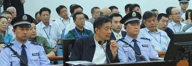 Un momento del juicio a Xilai | Archivo