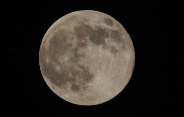 Imagen de la luna | Cordon Press