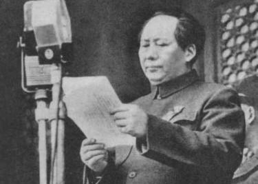 Mao Zedong, en el momento en que proclama la República Popular China | Archivo