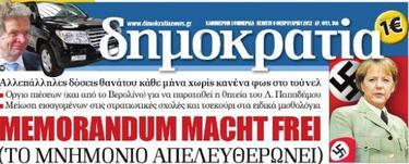 Portada de un periódico griego