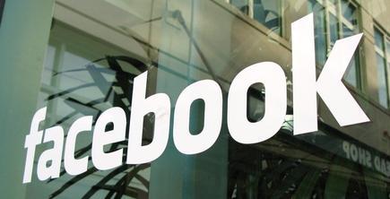 Cuartel general de Facebook en Palo Alto. | Flickr/CC/Eston