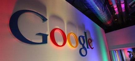 Imagen de una de las sedes de la empresa norteamericana. | Google