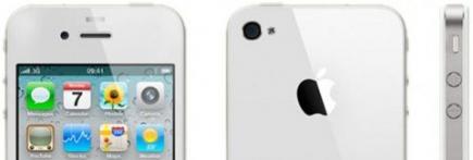 El elusivo Iphone 4 blanco