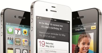 El nuevo Iphone 4S, idéntico a primera vista del Iphone 4. | Apple