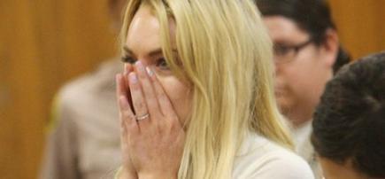 Lindsay Lohan | Archivo