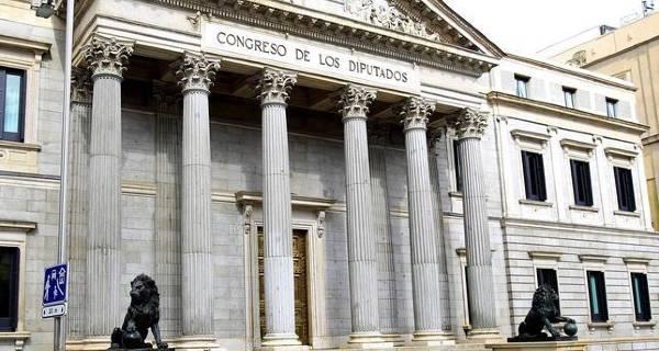 Congreso de los Diputados - Noticias, reportajes, vídeos y fotografías - Libertad Digital