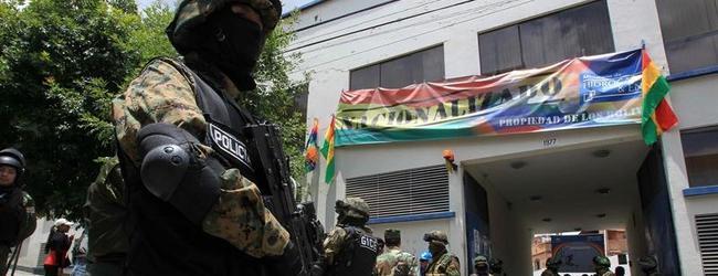 Militares custodian la sede de la filial de Iberdrola | EFE