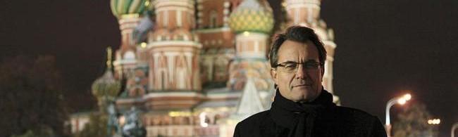 Moscú ante la Basílica de San Basilio en Moscú | EF