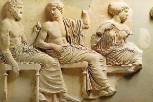 Un friso del Partenón.