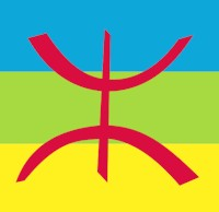 Bandera amazigh.