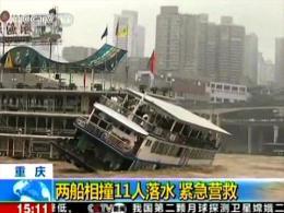 Un barco se hunde en China durante su rescate