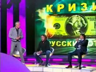 Multimillonarios rusos a golpes en televisión