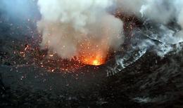 Erupción desde dentro